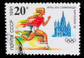 USSR - CIRCA 1991: A post stamp printed USSR, Running short dist — Stock Photo