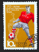 USSR - CIRCA 1968: A post stamp printed USSR , 70th anniversary — Foto Stock