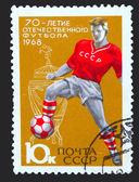 USSR - CIRCA 1968: A post stamp printed USSR , 70th anniversary — ストック写真