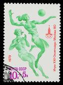 Sscb - circa 1980: damga basılan sscb, moskova olimpiyat oyunları — Stok fotoğraf