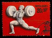 Urss - circa 1980: un sello impreso en la urss, los juegos olímpicos de moscú — Foto de Stock