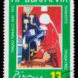 BULGARIA - CIRCA 1982: A Stamp printed in BULGARIA, shows Piano — Stock Photo