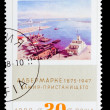BULGARIA - CIRCA 1988: A stamp printed by BULGARIA, Albert Marqu — 图库照片