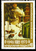 BULGARIA - CIRCA 1973: A Stamp printed in BULGARIA, shows artist — Stock Photo