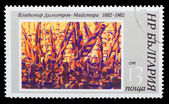 BULGARIA - CIRCA 1982: A stamp printed BULGARIA, shows paint art — Stock Photo