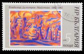 BULGARIA - CIRCA 1982: A stamp printed BULGARIA, shows paint art — Stock Photo