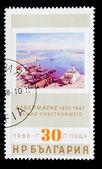 BULGARIA - CIRCA 1988: A stamp printed by BULGARIA, Albert Marqu — Stock Photo