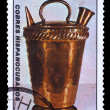 Stock Photo: CUB- CIRC1980: stamp printed in CUB, old pitcher, decant