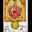 Stock Photo: CZECHOSLOVAKI- CIRC1979: Stamp printed in CZECHOSLOVAKIA,
