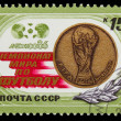 USSR - CIRCA 1986: A post stamp printed USSR, World Cup in Mexic — Stock Photo