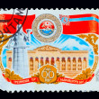 Stock Photo: USSR - CIRC1981: post stamp printed, GeorgiUSSR devoted 40