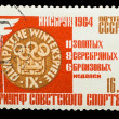 USSR - CIRCA 1964: stamp printed in USSR, shows Medal with inscr — Stock Photo #15987643