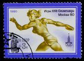 ссср - около 1980: штамп напечатан в ссср, олимпийских игр в мос — Стоковое фото