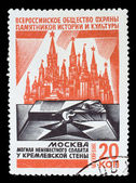 USSR - CIRCA 1975: A stamp printed in USSR, society of protectio — Stock Photo