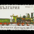 BULGARIA - CIRCA 1988: A stamp printed in Bulgaria, shows old st — Stock Photo