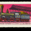 USSR - CIRCA 1978: A Stamp printed in USSR, shows passenger loco — Stock Photo