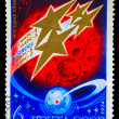 USSR- CIRCA 1974: A stamp printed in USSR, planet Mars and earth - Stock Photo