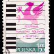 POLAND - CIRCA 1975: A stamp printed by POLAND, Polish Piano Fes - Stockfoto