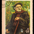 USSR - CIRCA 1973: A stamp printed in USSR, shows russian writer — Stock Photo