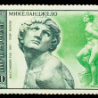 USSR - CIRCA 1975: A stamp printed in USSR, shows sculpture Reb — Stock Photo