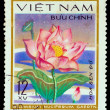 VIETNAM - CIRCA 1978: A stamp printed in VIETNAM, shows Sacred l — Stock Photo