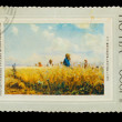 USSR - CIRCA 1971: A stamp printed in USSR, in State Russian Mus — Stock Photo #15999205