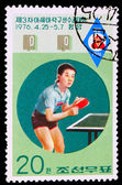 CHINA - CIRCA 1976: A post stamp printed CHINA, World Cup table — Stok fotoğraf