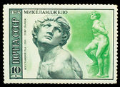"USSR - CIRCA 1975: A stamp printed in USSR, shows sculpture ""Reb — Stock Photo"