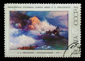 USSR - CIRCA 1974: A stamp printed in USSR, shows paint of artis — Stock Photo