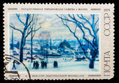 """USSR - CIRCA 1975: A stamp printed in USSR, KF Yuon """"Morning ind — Stock Photo"""
