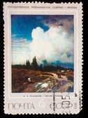 USSR - CIRCA 1975: stamp printed by USSR, shows paintings by Vas — Stock Photo