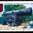 USSR - CIRCA 1978: A stamp printed in USSR, king cannon monument — Stock Photo