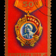 USSR - CIRCA 1980: A stamp printed in USSR, shows Order of Lenin — Stock Photo #16014643