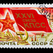 Royalty-Free Stock Photo: USSR - CIRCA 1981: A stamp printed in USSR, 26 Congress  CPSU, s