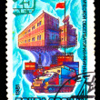 USSR-CIRCA 1981: A stamp printed in USSR, 25 years of Soviet Ant — Stock Photo