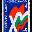 Stock Photo: USSR - CIRC1987: stamp printed in USSR, tenth congress of Tr