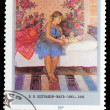 "USSR - CIRCA 1987: Stamp printed in USSR, shows painting ""Mother - Lizenzfreies Foto"