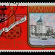 USSR - CIRCA 1977: A stamp printed in USSR,tourism in the Golden - Foto de Stock
