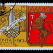 USSR - CIRCA 1977: A stamp printed in USSR, tourism in the Golde - Stock fotografie