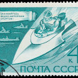 USSR - CIRCA 1969: A stamp printed in USSR, water motor sports, - Stock fotografie