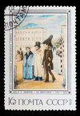 """USSR - CIRCA 1976: A stamp printed by USSR, PA Fedotov, """"On the — Stock Photo"""