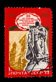 USSR - CIRCA 1980: A stamp printed in USSR, Monument to Unknown — Stock Photo