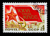 USSR - CIRCA 1981: A stamp printed in USSR, 26 Congress CPSU, s — Zdjęcie stockowe