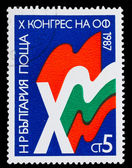 USSR - CIRCA 1987: A stamp printed in USSR, tenth congress of Tr — Stock Photo