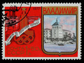 USSR - CIRCA 1977: A stamp printed in USSR,tourism in the Golden — Stock Photo