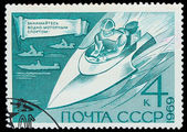 USSR - CIRCA 1969: A stamp printed in USSR, water motor sports, — Stock Photo