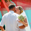 Stock Photo: Bride and groom, couple married on day of wedding dance registra