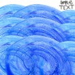 Background hand watercolour blue brush texture wallpaper - Stock Photo