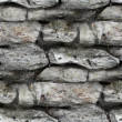 Стоковое фото: Granite brick wall seamless background texture