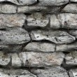 Granite brick wall seamless background texture — 图库照片 #16859667